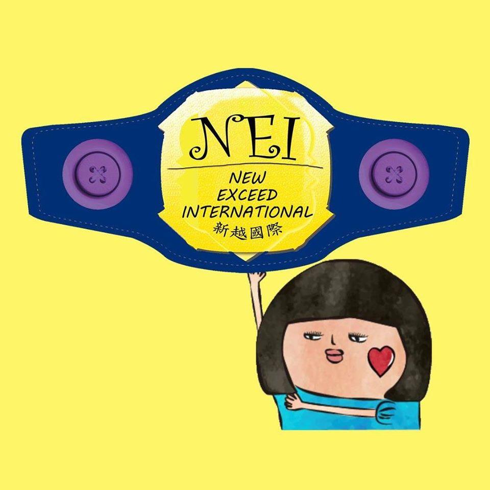 台灣商品,嬰兒用品,兒童用品 ,嬰幼兒童裝店