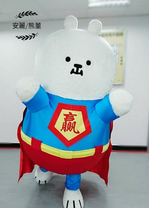 客製化人偶訂做,企業吉祥物,公司活動人型布偶,展覽會人偶,吉祥物製作,大型人偶製作,製作企業吉祥物