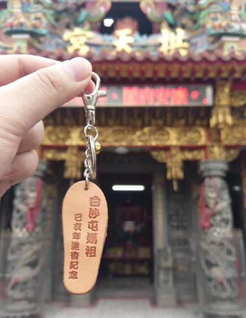 皮件,鑰匙圈,牛皮,真皮,鋼印logo,臺灣製作,客製化訂做